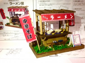Completed Ramen Store
