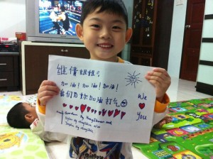 Well wishes from my cutey cousin, Dylan from Langkawi!