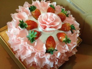 Actual adible strawberry cake for my doctor and nurses